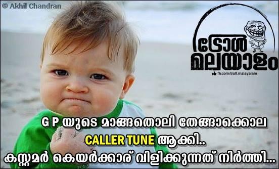 Thengakola Mangatholi Troll Messages Troll Malayalam/Facebook