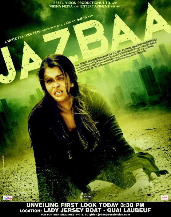 Aishwarya Rai's Jazbaa First Look,Jazbaa First Look,Jazbaa First Look poster,Aishwarya Rai's Jazbaa,Jazbaa first look,Jazbaa first look poster,Cannes Film Festival,Cannes 2015,Cannes Film Festival 2015,Cannes Film Festival pics,Cannes Film Festival images