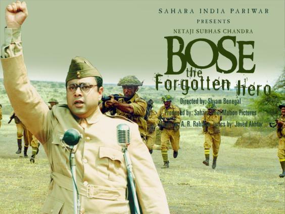 Bose: The Forgotten Hero