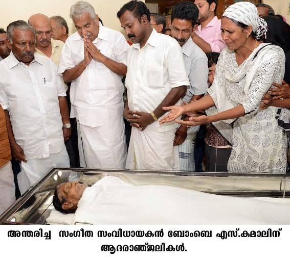 Oommen Chandy pays tribute to Bombay S Kamal