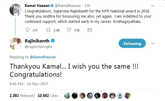 Rajinikanth-Kamal Haasan Twitter Interaction