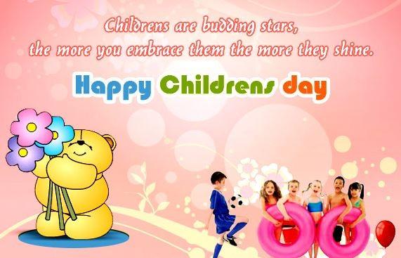 Happy Children's Day 2017: Best 14 quotes, unique messages ...