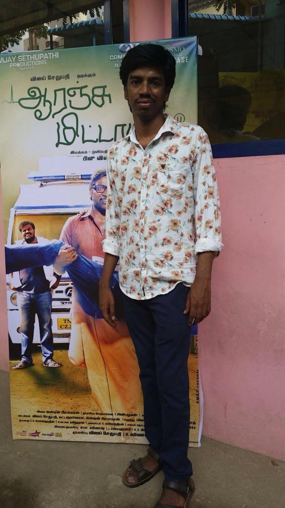 Orange Mittai,Orange Mittai Press Meet,tamil movie Orange Mittai,Orange Mittai Press Meet pics,Orange Mittai Press Meet images,Orange Mittai Press Meet photos,Orange Mittai Press Meet stills,Orange Mittai Press Meet pictures,Vijay Sethupathi,Ashritha