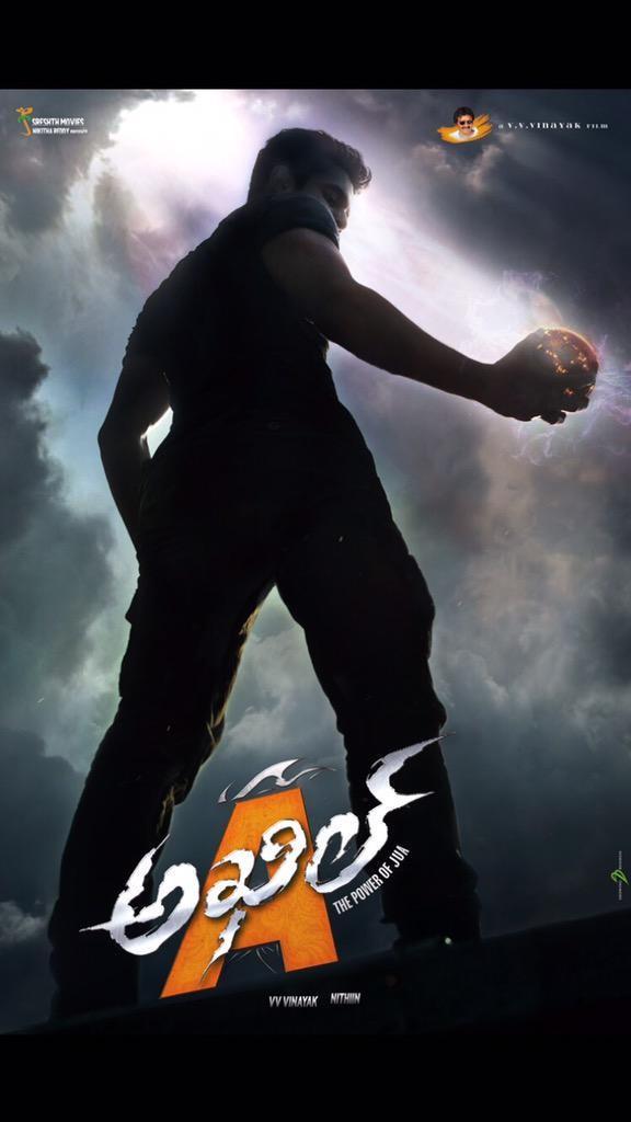 Akhil,Akhil Movie First Look,Akhil First Look,Akhil First Look poster,Akhil Akkineni,Akhil Akkineni movie,Akhil Akkineni Debut Film