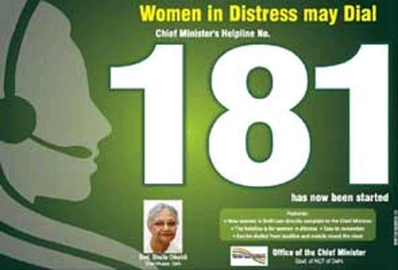 Delhi Government's Helpline For Women in Distress Will Be launched Monday Evening