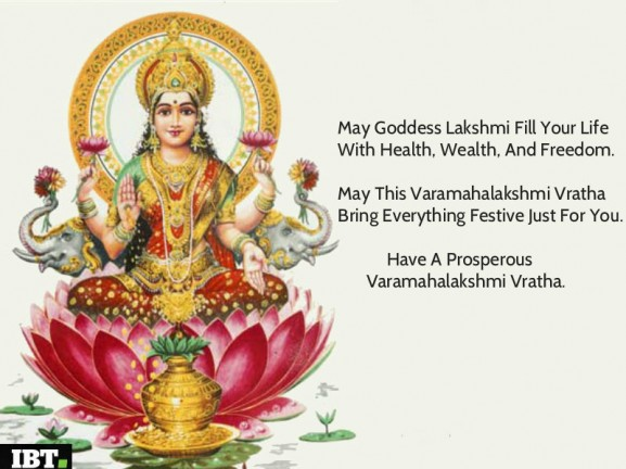 Varalakshmi Vratham,Varalakshmi Vratham 2016,Varalakshmi festival,Varalakshmi quotes,Varalakshmi wishes,Varalakshmi greetings,Varalakshmi messages,Varalakshmi Vratham celebrations,Varamahalakshmi
