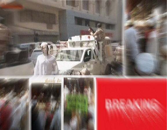 A bomb blast outside Dawood Bohra mosque in Karachi killed one person