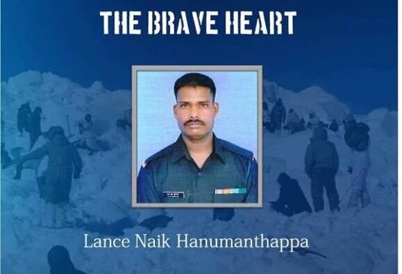 Lance Naik Hanumanthappa Koppad