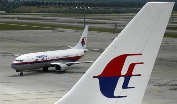 Malaysian Flight MH370