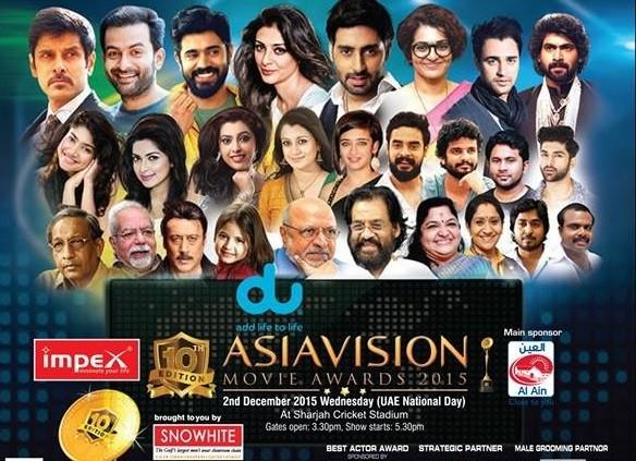 Asiavision Movie Awards 2015