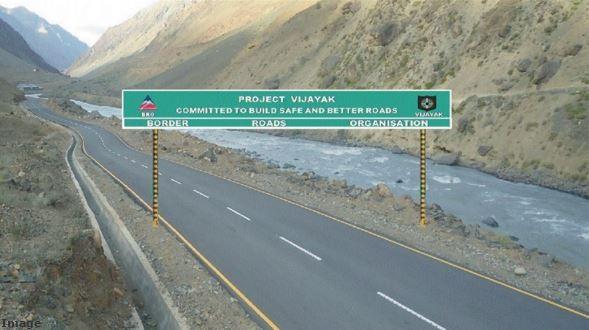 Border Roads Organisation