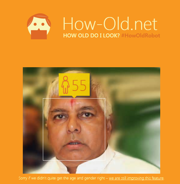 How Old Our Nations' Leaders And Actors Look In Photos