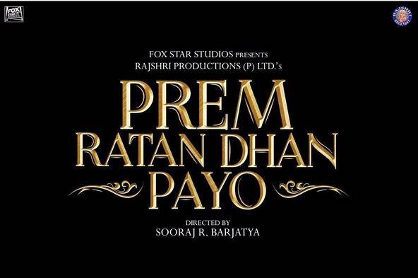 'Prem Ratan Dhan Payo' logo