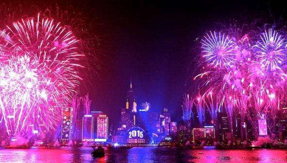 New Year's Eve 2016 celebration at Hong Kong