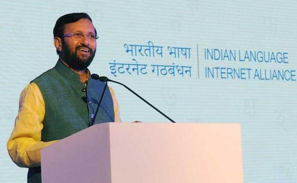 Prakash Javdekar announcing Indian Language Internet Alliance