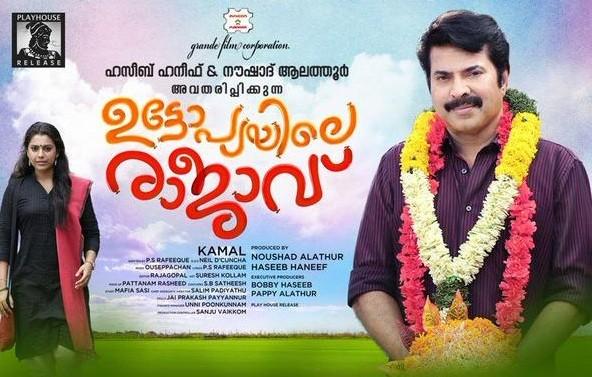 'Utopiayile Rajavu' Review