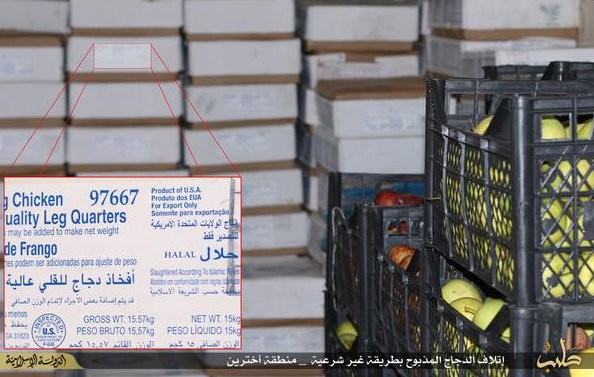 The chicken bore the label of Koch Foods and clearly shows that it was Halal meat.