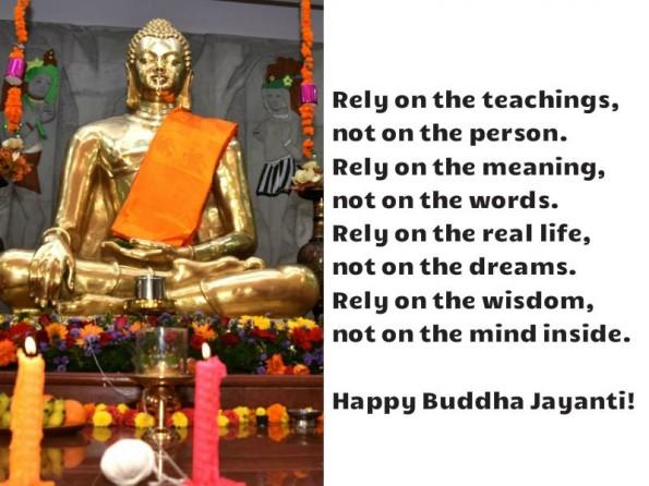 Happy Buddha Purnima: Greetings And Quotes