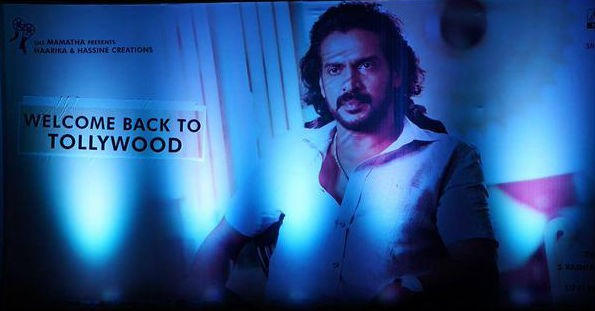 Is Upendra Sidelined in Allu Arjun 'S/o Satyamurthy'?