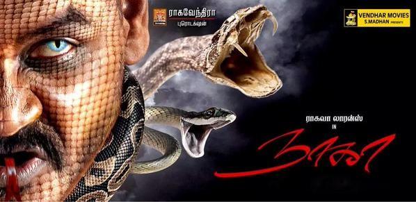 Naaga Movie First Look Posters,Naaga First Look Posters,Naaga First Look,Naaga,Raghava Lawrence,Kanchana 3