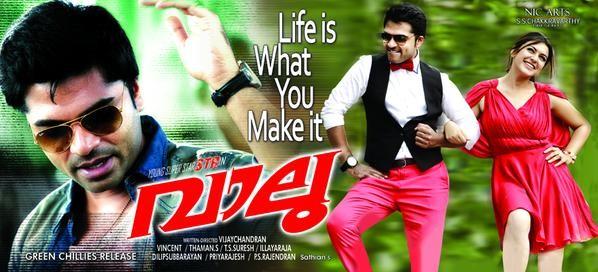 Vaalu,Vaalu Malayalam Posters,Vaalu Malayalam,Vaalu Posters,Silambarasan,simbu,Hansika Motwani