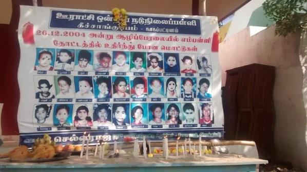 2004 tsunami victims,Tamil Nadu pays homage to tsunami victims,homage to tsunami victims,tsunami,chennai tsunami