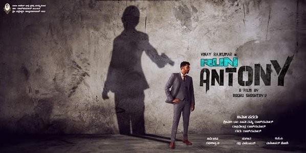 Run Antony