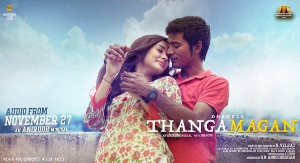 'Thanga Magan'