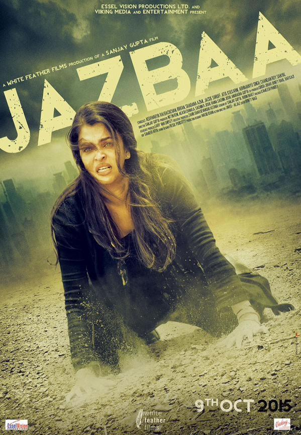 Jazbaa,Jazbaa MOVIE POSTER,Jazbaa poster,bollywood movie Jazbaa,Aishwarya Rai Bachchan,Irrfan Khan,Shabana Azmi,Anupam Kher,Jazbaa movie stills,Jazbaa movie pics,Jazbaa movie photos,Jazbaa movie pictures