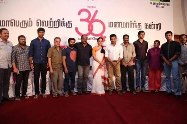 36 Vayadhinile Sucess Meet,36 Vayadhinile Sucess party,36 Vayadhinile,36Vayadhinile Thanksgiving meet,tamil movie 36Vayadhinile,Surya and Jyothika,Surya,Jyothika,Suriya,actor Suriya,36 Vayadhinile Sucess Meet pics,36 Vayadhinile Sucess Meet images,36 Vaya