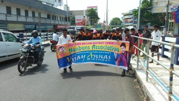 Vijay Birthday Celebration,Vijay Birthday Celebration in Kerala,Vijay Birthday,actor Vijay Birthday,Vijay Birthday Celebration pics,Vijay Birthday Celebration images,Vijay Birthday Celebration photos,Vijay Birthday Celebration stills