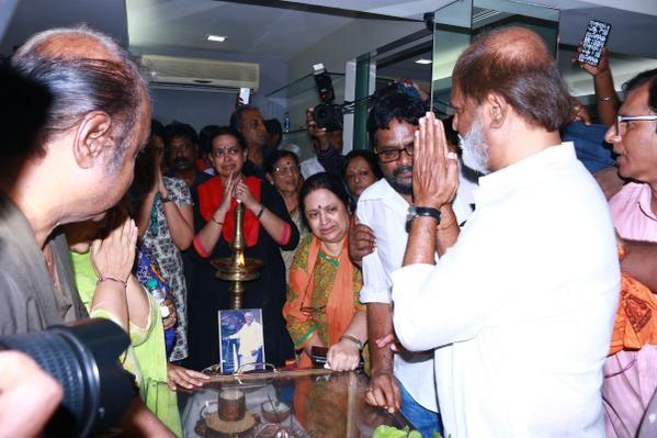 Rajinikanth pays his last respect to MS Viswanathan,Rajinikanth,super star Rajinikanth,MS Viswanathan