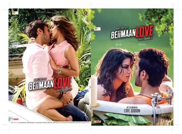 Beiimaan Love First Look Poster,Beiimaan Love First Look,Beiimaan Love Poster,bollywood movie Beiimaan Love First,Sunny Leone,Sunny Leone's Beiimaan Love First Look,Beiimaan Love Movie First Look Poster,Rajniesh Duggal,Sunny Leone and Rajniesh Duggal
