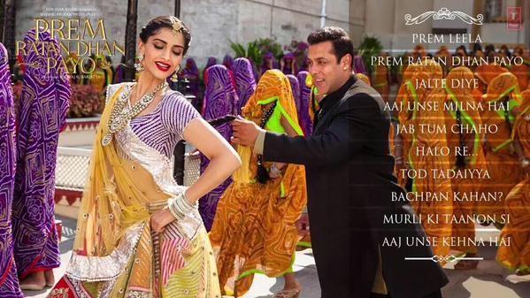 Salman Khan,Sonam Kapoor,Prem Ratan Dhan Payo New Poster,Prem Ratan Dhan Payo,Prem Ratan Dhan Payo Poster,Prem Ratan Dhan Payo movie stills,Prem Ratan Dhan Payo movie pics,Prem Ratan Dhan Payo movie images,Prem Ratan Dhan Payo movie photos,Prem Ratan Dhan