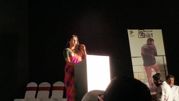 Mellisai audio launch,Vijay Sethupathi's Mellisai audio launch,Mellisai audio,Mellisai audio launch pics,Mellisai audio launch images,Mellisai audio launch photos,Mellisai audio launch pictures,Vijay Sethupathi,Gayathri,Anjana Rangan,Director Ram,Kar