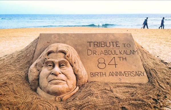 Abdul Kalam,Abdul Kalam birthday,Abdul Kalam 84th birth anniversary,Abdul Kalam birth anniversary,sand artist Sudarsan Pattnaik,Sudarsan Pattnaik
