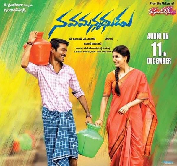 Nava Manmadhudu,Nava Manmadhudu first look,Nava Manmadhudu poster,Dhanush,Samantha,Dhanush and Samantha,Dhanush as Nava Manmadhudu
