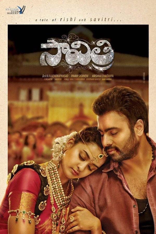 Nara Rohit's Savithri first look,Nara Rohit,Savithri first look,Savithri poster,Nara Rohit and Nanditha,Nanditha,Nara Rohit new movie,Nara Rohit new film
