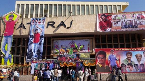 Rajini Murugan,Sivakarthikeyan,Sivakarthikeyan's fans celebration in theatres,Sivakarthikeyan fans,Sivakarthikeyan in Rajini Murugan