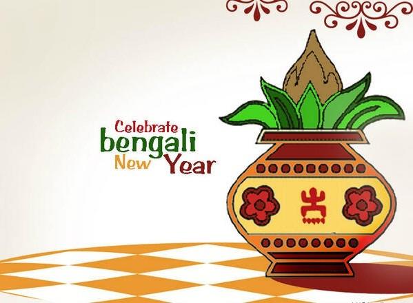 Bengali new year,Shubho Noboborsho,Pohela boishakh,Picture Greetings,wishes,new year sms,kolkata,photos
