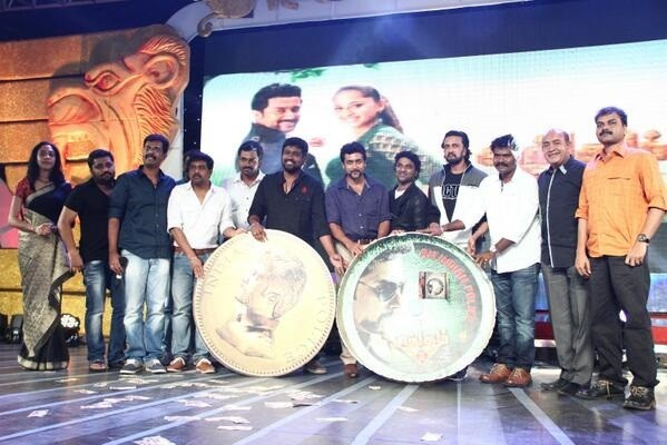 """Singam 2"" Audio Launch (Twitter/ Sreedhar Pillai)"