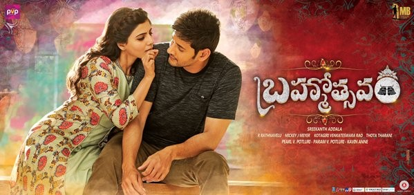 Brahmotsavam  HD Telugu (2016) Movie Watch Online