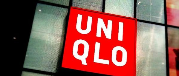 Sex Tape taken inside the trial room of Uniqlo store goes viral