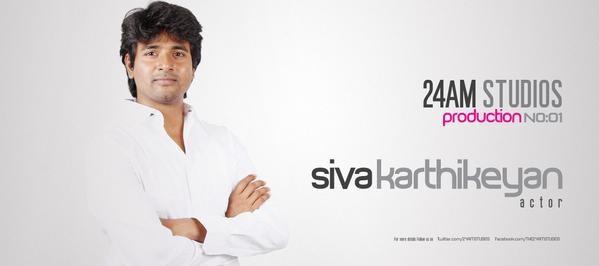 Siva Karthikeyan