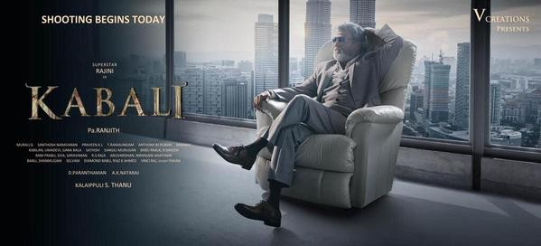 'Kabali' First Look