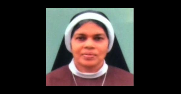 Sister Amala