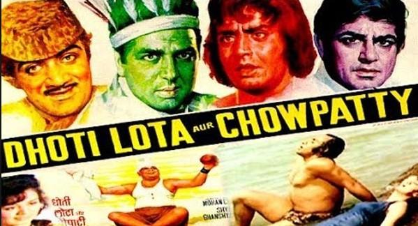 Funny Yearbook Names Hindu: Laali Ki Shaadi Mein Laddoo Deewana: Top 10 Funny