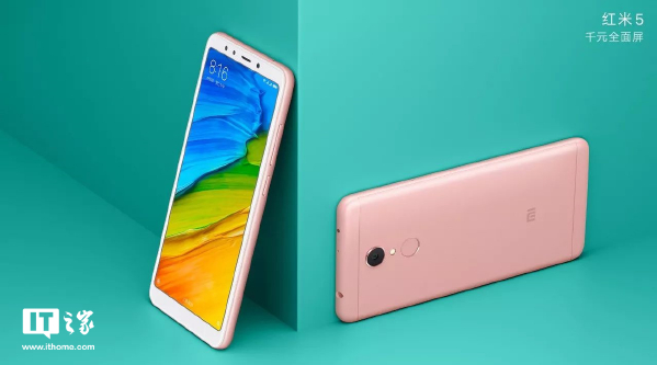 Bezel-less Xiaomi Redmi 5/5 Plus official, prices as affordable as ever