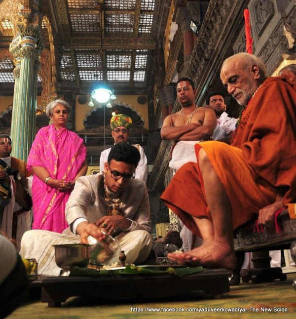 School Shooting Britain: Ceremony Of Yaduveer Wadiyar As Maharaja Of Mysore