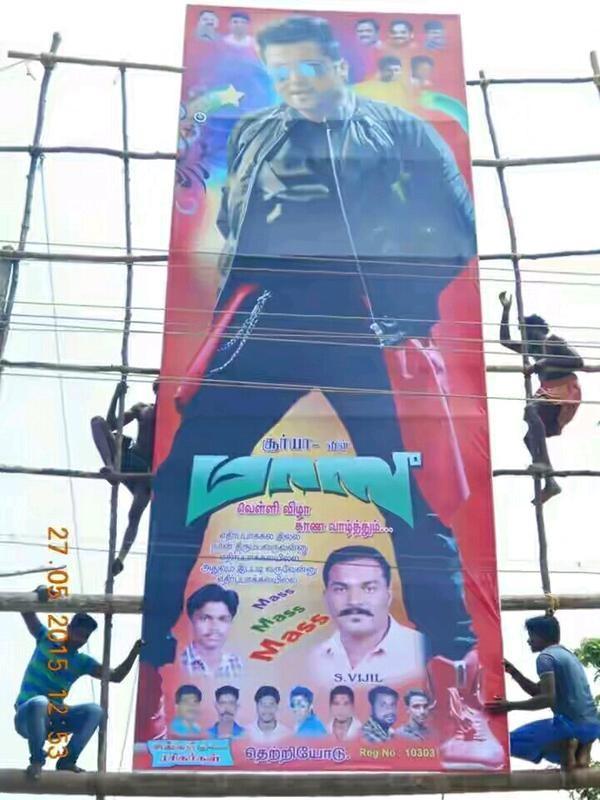 Suriya,suriya's mass,Masss Movie Celebration,Masss,tamil movie masss,Masss Movie Celebration by fans,Suriya fans